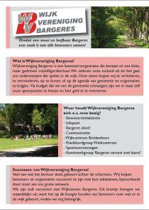 flyer WV 1